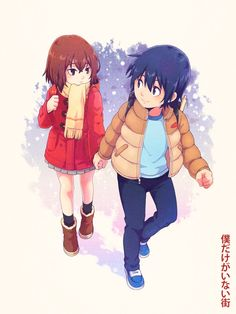 "Satoru and Kayo from Anime/manga ""Boku dake ga inai machi""(Erased) I'm in love with this one so much. Masterpiece!!! **no spoil here, please**"