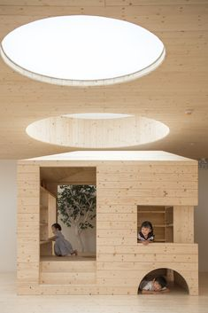 123+ Growth Center / Wutopia Lab