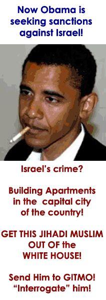 Sanctions on Israel!: Sanction Obama! -- 12.09.14