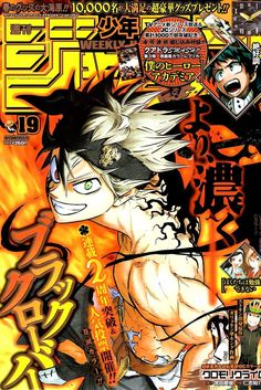 Black Clover 105 - Read Black Clover ch.105 Online For Free - Stream 5 Edition 1 Page All - MangaPark