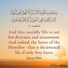 oh Allah save us Islamic Prayer, Islamic Teachings, Saving A Marriage, Marriage Advice, Quran Quotes Inspirational, Islamic Quotes, Quran Verses, Bible Verses, Prayer For The Day