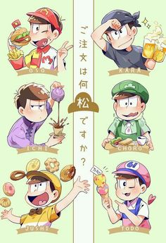Osomatsu-san The Matsu 埋め込み画像 Kawaii Anime, Manga Anime, Anime Art, Osomatsu San Doujinshi, Gekkan Shoujo Nozaki Kun, Ichimatsu, South Park, Anime Comics, Disney Movies