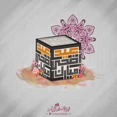 كل عام وأنتم بخير . HAPPY EID ————— #عيد #عيد_سعيد #عيدكم_مبارك #عيد_الاضحى…