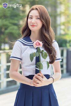 Name : Jeong Somi (정소미) School Girl Japan, School Uniform Girls, Girls Uniforms, Cute Girl Pic, Cute Girls, Singer Fashion, Wattpad, Asian Cute, Kawaii