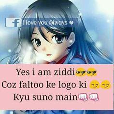 Yes I m ziddi aur hona bhi chaiye