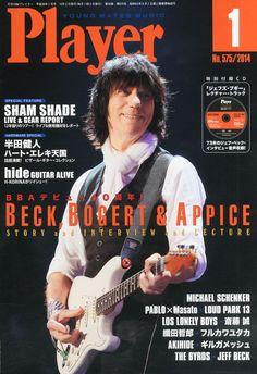 Player (プレイヤー) 2014年 01月号 [雑誌]   本   Amazon.co.jp Magazine, Music, Movie Posters, Reading, Musica, Musik, Film Poster, Magazines, Muziek