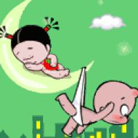 bum photo by hysilly Cute Couple Cartoon, Cute Cartoon Pictures, Cute Love Cartoons, Gif Pictures, Cute Pictures, Funny Cartoon Gifs, Funny Cartoons, Naughty Kids, Funny Boyfriend Memes