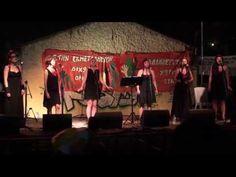 Stringless - 5 Ιουλ 2013 - YouTube
