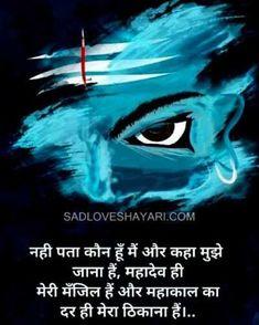 Sad Shayari, Very Sad Shayari In Hindi, सैड शायरी Shayari In Hindi, Shayari Photo, Shayari Image, Love Sms, Sad Love, Love Images, Krishna, Girlfriends, Movies