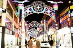 Mokpo Street