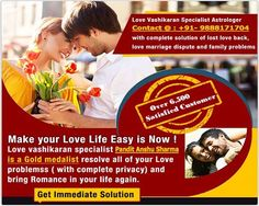 """Best Astrologer – Pandit anshu sharma PANDIT ANSHU SHARMA- THE BEST ASTROLOGER IN INDIA (ISO CERTIFIED).  Scientific Analysis in Astrology.  Specialist in - Marriage, Professional (Job & Business), Love Marriage (Father & Mother Approval and other any issues in Love Marriage) Financial Health and Educational problems. """"We not only give Predictions in Astrology, We give management of your Horoscope also."""" for scientific & permanent solution of your problems meet with Appointment."""