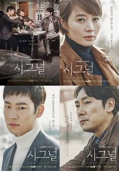 Signal. Why does all the detectives-storyline-dramas always caught my interests?