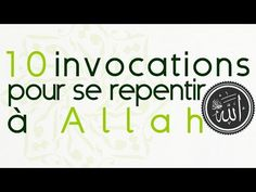 10 invocations pour se repentir à Allah - YouTube Muslim Faith, Islam Muslim, Hadith, Alhamdulillah, Allah, Prayer For Protection, Affirmations, Prayers, Religion