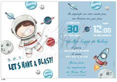 Προσκλητήριο βάπτισης Lavly για αγόρια με αστροναύτη Let It Be