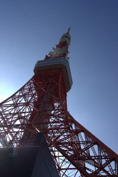 Tokyo Tower    http://invernointerior.blogspot.com