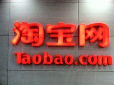 Alibaba Taobao 2