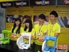 3ders.org - 3D Printed mini yellow ducks debut in Hong Kong | 3D Printer News & 3D Printing News