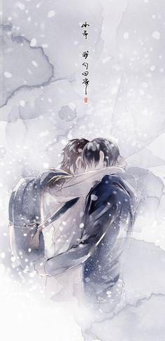 Where stories live Manga Boy, Manga Anime, Anime Art, Nikki Love, Chinese Cartoon, Fantasy Art Men, Levi X Eren, Cute Anime Couples, Shounen Ai
