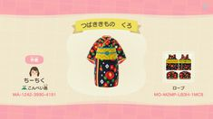 Animal Crossing Hair, Animal Crossing Qr Codes Clothes, Custom Design, Pokemon, Nerd, Surplus, Twitter, Minecraft, Colorado