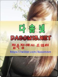 일산오피 논현오피『다솜넷∥dasom13.net』부평안마 분당건마