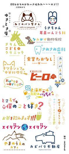 Logo Design Love, Word Design, Design Web, Type Design, Monogram Logo, Japan Logo, Japanese Typography, Typography Poster Design, Typographic Logo