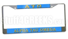 This Alpha Tau Omega car tag frames any standard license plate with just two screws. Silver frame with old gold lettering on a azure background. Comes with a removable protective film to keep your license plate frame scratch-free.