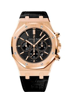 Audemars Piguet New Royal Oak Chrono BLK | Luxify | Luxury Within Reach