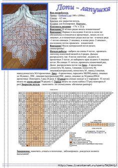 http://img0.liveinternet.ru/images/attach/c/9/106/900/106900568_large_3033318.jpg