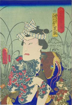 """Nakamura Shikan as Denshichi."" Toyokuni III. Woodblock Print. 14"" x 9.5.""1861."