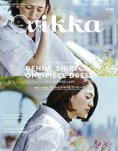 vikka[ヴィカ] vol.19 2015年6月号