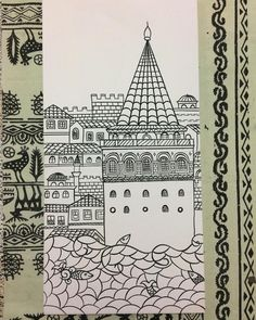 Istanbul, Modern, Cards, Instagram, Decals, Drawing S, Trendy Tree, Tags, Sticker
