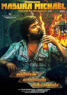 Anbanavan Asaradhavan Adangadhavan - Tamil movie screening in Australia (Sydney, Melbourne, Adelaide, Perth, Brisbane, Canberra) - Session Times