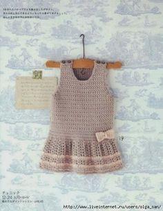 Patrón vestido de ganchillo Esquema ༺✿Teresa Restegui http://www.pinterest.com/teretegui/✿༻