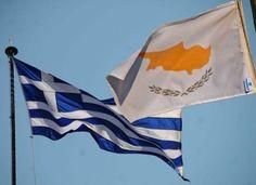 Προφητείες για την Κύπρο – Ελλάδα Οι προφητείες γράφτηκαν για να μας προειδοποιήσουν να μας προστατέψουν από δεινά που έρχονται , επειδή οι Άγιοι μας γνώριζαν τι θα συμβεί εκ των προτέρων και τι πρέπει να κάνουμε εμείς. …Συν Αθήνα και χείρα κείνε.
