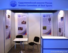 Russian Committee of Deaf Sports booth