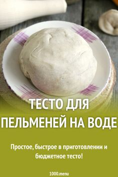 Chicken Penne, Russian Recipes, Hamburger, Menu, Bread, Cheese, Cooking, Food, Recipes
