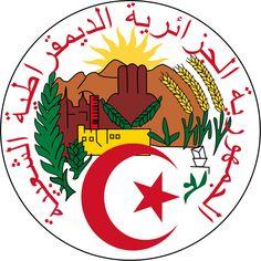1962, Argelia, Capital: Argel, Ext 2381741 Km2 #Argelia #Argel (L1944)