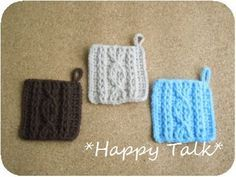 アラン模様風のアクリルたわしの作り方 編み物 編み物・手芸・ソーイング Crochet Potholders, Crochet Stitches, Crochet Accessories, Loom Knitting, Pot Holders, Knitted Hats, Coasters, Diy Crafts, Happy