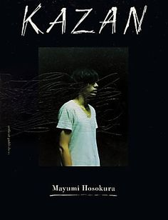 Mayumi Hosokura - Kazan