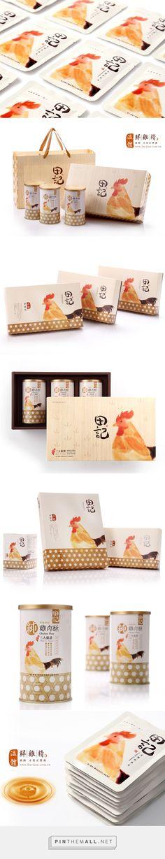 田記滴雞精包裝設計|存在設計 @ Design Group curated by Packaging Diva PD. Chicken Essence packaging.