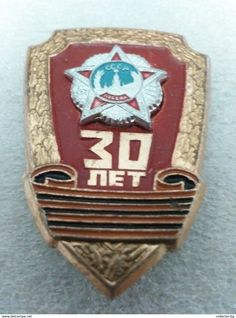 """RARE 30 YEARS JUBILEE  ЕNAMEL RUSSIA USSR  70""""S LOGO  VINTAGE  BADGE PIN - Celebrities"""