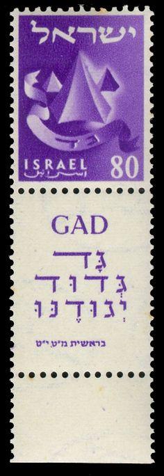 Stamp of Israel - Tribes - 80mil - Tribus de Israel - Wikipedia, la enciclopedia libre
