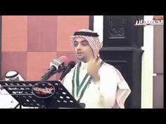 طبيب يمني الأول على الصين في جراحة القلب المفتوح اسمع وشارك عباقرة اليمن