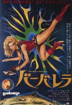 Barbarella - Japanese Poster