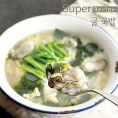 레시피팩토리everyday - 【독자 요청 레시피... : 카카오스토리 Asian Recipes, Ethnic Recipes, Korean Food, Breakfast Recipes, Food Photography, Food And Drink, Soup, Cooking Recipes, Health