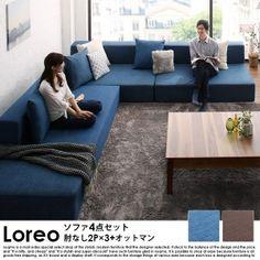 Furniture, Outdoor Sectional Sofa, Sofa Design, Bedroom Interior, Floor Seating, Home Decor, Floor Seating Living Room, Living Decor, Arabic Decor