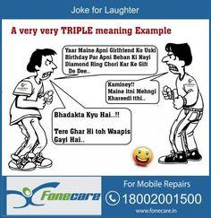 A real collection of Crazy Jokes Jokes In Hindi, Hindi Quotes, Facebook Jokes, Santa Banta Jokes, Teacher Jokes, Crazy Jokes, Wife Jokes, Amazing Quotes, Going Crazy