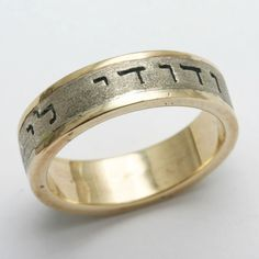 14k Yellow & White Gold Ani Le Dodi Jewish Wedding Band Ring 2 tone