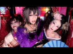己龍 - 花魁譚 (Oriantan) I especially love this song and PV from Kiryu <3 #visualkei #jrock