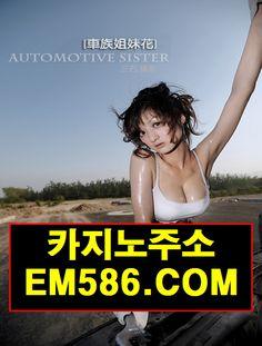신사동【 EM586。COM 】바둑이지사총판신사동【 EM586。COM 】바둑이지사총판